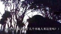 """(拍客)深圳亿元""""海上皇宫""""竟是违建"""