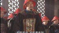 康熙王朝 32