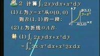 柳重勘 2000版 高等数学视频下载(36)