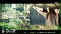 AE模板婚礼视频素材_53_614