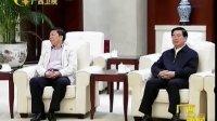 郭声琨 马飚会见 公安部常务副部长杨焕宁  101129   广西新闻