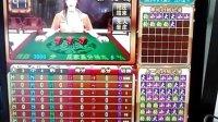 3D大小豹游戏机厂家18033410203
