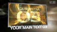 AE模板  震撼空间   VH13    QQ:1599324331