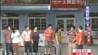 本山快乐营---赵四街舞