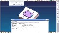 ug教学光盘CAD(0_0_13_分析_弧长.avi)