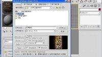 3Dmax室内设计家庭装修实例视频教程4.门、窗、楼梯制作[NoDRM]-古典花窗的制作-3 .