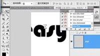 [PS]Photoshop实例教程cs3 PS 90动作.自定义动作.atn.载入动作.录制动作