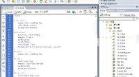 CSS+DIV网页设计视频教程 11