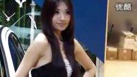 2009上海车展超养眼美女车模9