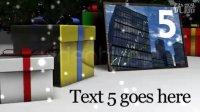 047 下雪 圣诞树 AE工程模板