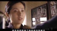 危险关系 Dangerous Liaisons 2012 HDTV 720P
