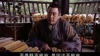 汉武大帝13