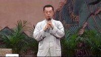《落实弟子规 做好中国人》09唐山全国企业家及各界人士分享交流论坛2.3