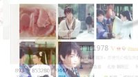 全娱乐 2013 陈妍希疑似修脸照曝光 被吐槽整部戏都要被修图 130928
