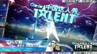 北京 钢管舞B 色姐妹插姐姐,99久久免费热在线精品,色爱综合网欧美Av相关视频
