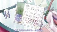 MM一族!02        【10年10月新番】      --      奥加尼娱乐