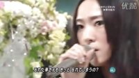 新垣结衣 Heavenly days 恋空插曲