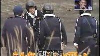 日本不准笑-警察局(中文字幕)7