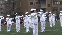 元宝区首届老年人运动会有氧健身操表演