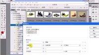 PS CS4 全套教程——1.8 批量重命名