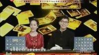 视频: ▓迎兔年▓世博金条 金条收藏 世博金条好吗