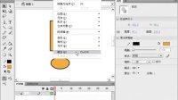 Flash.CS4视频教程_中文版Flash CS4视频教程(中文版)5.3.1组合对象和分离对