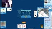 视频: 免费的多多真人视频交友棋牌游戏