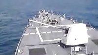 优酷视频美军127MM舰炮射击