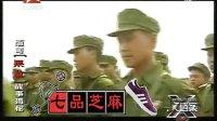 缅甸果敢战事揭秘