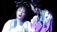 [[越剧典藏阁][名剧赏析5]红楼梦下(99年上海大剧院新版)