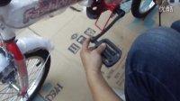 都市洋孩 学生车折叠车 安装组装视频 宝宝童车