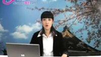 新世界在线日语教程初级-评客中国