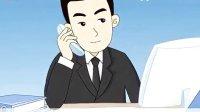 上海动画短片制作 上海动画短片制作公司 flash动画短片制作 二维卡通动画短片南京北京广州广东深圳