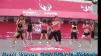 武汉爵士舞 女子街舞