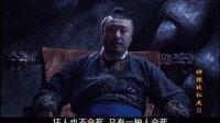 神探狄仁杰 第三部 25