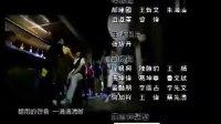 杨丞琳最新《海派甜心》片尾曲-雨爱