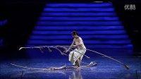 《一根羽毛的重量》(Sanddornbalance)Miyoko Shida RIGOLO