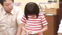 樱桃小丸子真人版 12