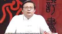 """20091013《体育评书》申奥背后的""""游戏规则""""【老梁宏达CETV1】"""