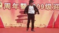 苏州高博软件09迎新会街舞秀
