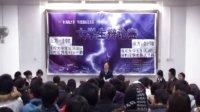 """2009湖南大学""""韦博国际英语杯""""大学生辩论赛—法学VS会计"""
