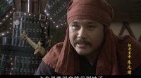 传奇皇帝朱元璋06