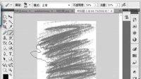 PS系列教程【45】加深减淡海绵工具·头发笔刷