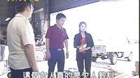 碧海视频 天下父母心19