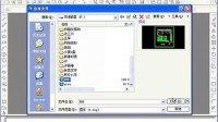AutoCAD 2004视频教程 01