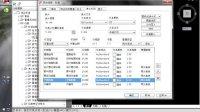 鸿业管立得(三维管线)软件-纵断面设置