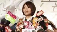 娱乐快报:黄雅莉称曾轶可很像当年的自己