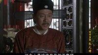 传奇皇帝朱元璋 24