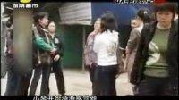 """已婚女子动真情 """"姐弟""""网恋酿悲剧"""
