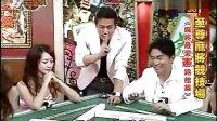 视频: 鸿门国际娱乐城,返水高达1%,VIp会员终身享受1%